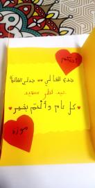 "The girls section of ""Albothoor"" is organized   ""The Most Righteousness Card"" Competition"